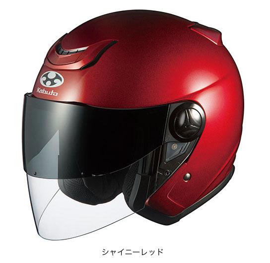 OGK(オージーケー) スポーツジェットヘルメット AFFID(アフィード)・J (シャイニーレッド/S(55~56cm))