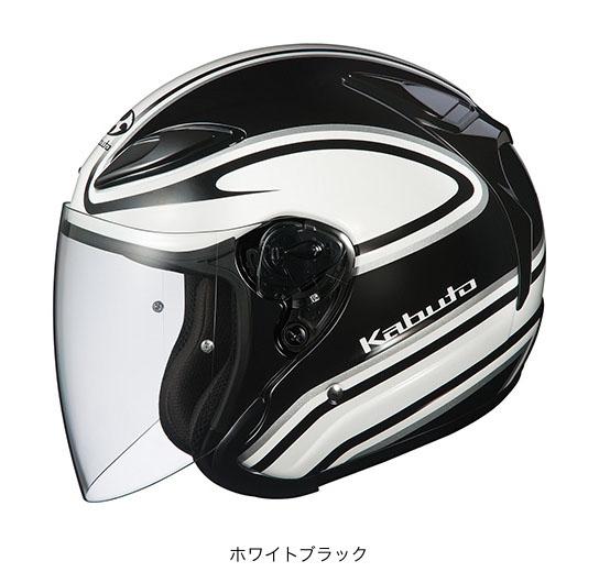 OGK(オージーケー) スポーツジェットヘルメット AVAND(アバンド)・2 ステイド (ホワイトブラック/L(59~60cm未満))