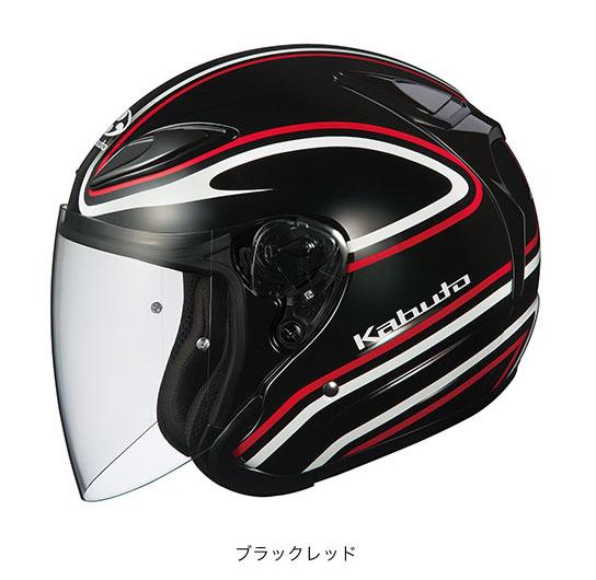 OGK(オージーケー) スポーツジェットヘルメット AVAND(アバンド)・2 ステイド (ブラックレッド/M(57~58cm))