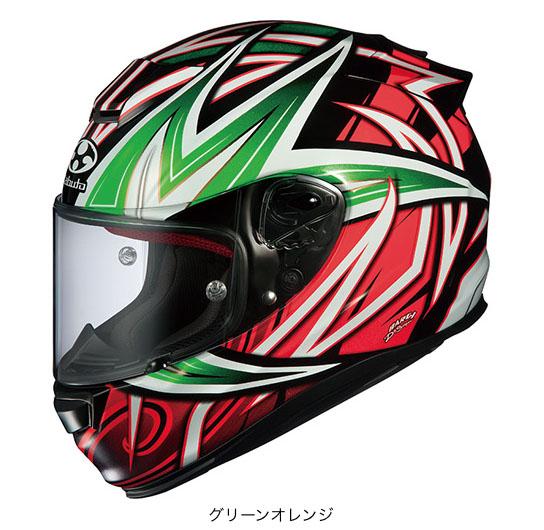 OGK(オージーケー) フルフェイスヘルメット RT-33 ヴェローチェ (グリーンオレンジ/S(55~56cm))