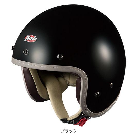 OGK(オージーケー) ジェットヘルメット BOB-Z (ブラック/57~59cm)