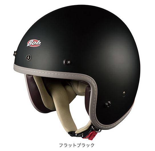 OGK(オージーケー) ジェットヘルメット BOB-Z (フラットブラック/57~59cm)