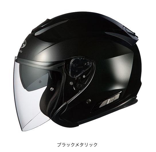 OGK(オージーケー) スポーツジェットヘルメット ASAGI(アサギ) (ブラックメタリック/M(57~58cm))