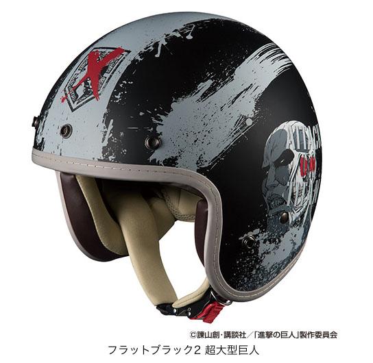 OGK(オージーケー) ジェットヘルメット BOB-Z 進撃の巨人 (フラットブラック2超大型巨人/57~59cm)