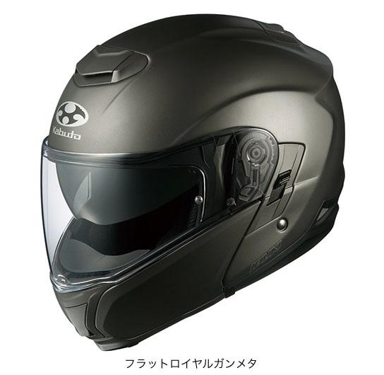 OGK(オージーケー) フルフェイスヘルメット IBUKI(イブキ) (フラットロイヤルガンメタ/M(57~58cm))