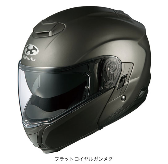 OGK(オージーケー) フルフェイスヘルメット IBUKI(イブキ) (フラットロイヤルガンメタ/XXL(63~64cm))