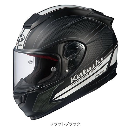 OGK(オージーケー) フルフェイスヘルメット RT-33 アクート (フラットブラック/XS(53~54cm))