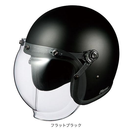 OGK(オージーケー) ジェットヘルメット ロック (フラットブラック/57~59cm)