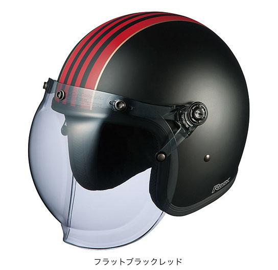 OGK(オージーケー) ジェットヘルメット ロック・G1 (フラットブラックレッド/57~59cm)