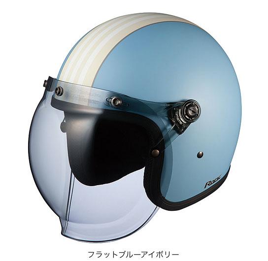 OGK(オージーケー) ジェットヘルメット ロック・G1 (フラットブルーアイボリー/57~59cm)