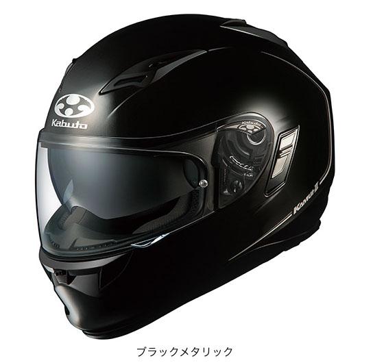 OGK(オージーケー) フルフェイスヘルメット KAMUI(カムイ)・2 (ブラックメタリック/L(59~60cm未満))