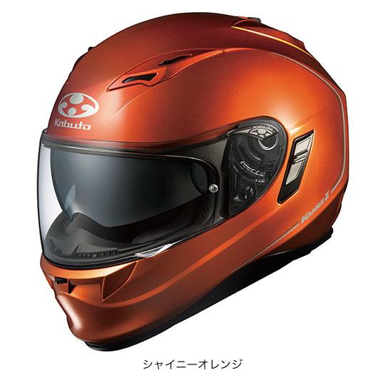 OGK(オージーケー) フルフェイスヘルメット KAMUI(カムイ)・2 (シャイニーオレンジ/L(59~60cm未満))