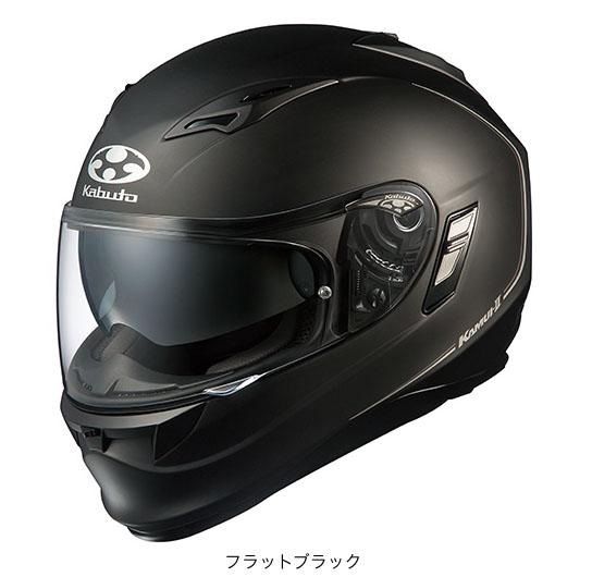 OGK(オージーケー) フルフェイスヘルメット KAMUI(カムイ)・2 (フラットブラック/M(57~58cm))