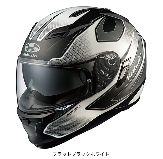 OGK(オージーケー) フルフェイスヘルメット KAMUI(カムイ)・2 スティンガー (フラットブラックホワイト/M(57~58cm))
