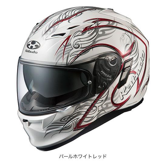 OGK(オージーケー) フルフェイスヘルメット KAMUI(カムイ)・2 トライラグ (パールホワイトレッド/XS(53~54cm))
