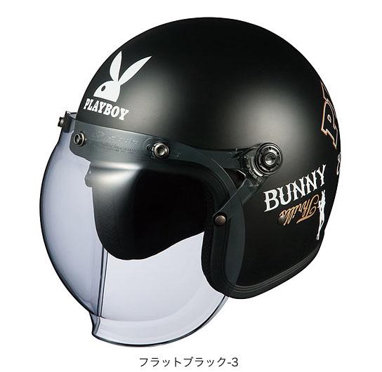 OGK(オージーケー) ジェットヘルメット ロック・プレイボーイ (フラットブラック-3/57~59cm)