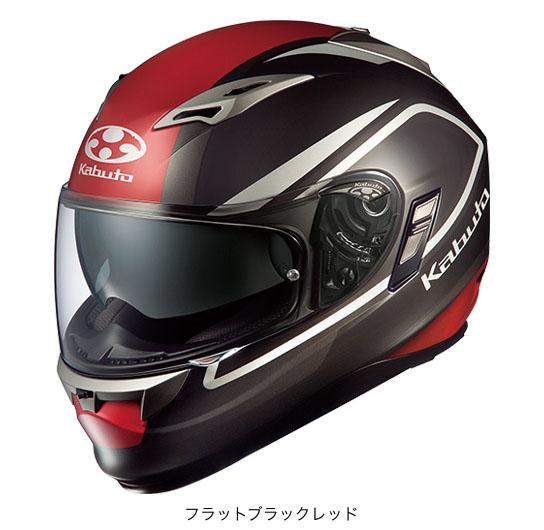 OGK(オージーケー) フルフェイスヘルメット KAMUI(カムイ)・2 クレガント (フラットブラックレッド/XS(53~54cm))
