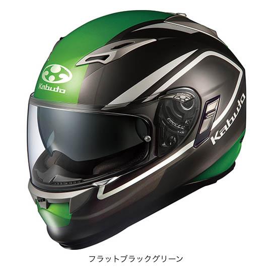 OGK(オージーケー) フルフェイスヘルメット KAMUI(カムイ)・2 クレガント (フラットブラックグリーン/M(57~58cm))