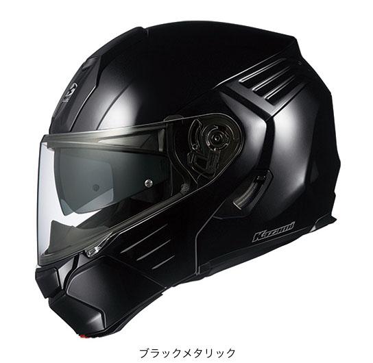 OGK(オージーケー) フルフェイスヘルメット KAZAMI(カザミ) (ブラックメタリック/S(55~56cm))