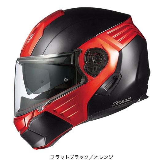 OGK(オージーケー) フルフェイスヘルメット KAZAMI(カザミ) (フラットブラック/オレンジ/M(57~58cm))