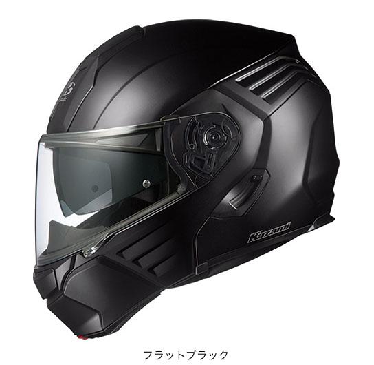 OGK(オージーケー) フルフェイスヘルメット KAZAMI(カザミ) (フラットブラック/S(55~56cm))