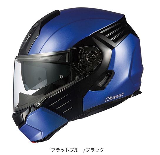 OGK(オージーケー) フルフェイスヘルメット KAZAMI(カザミ) (フラットブルー/ブラック/S(55~56cm))