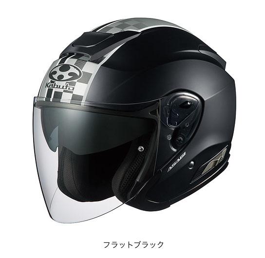 OGK(オージーケー) スポーツジェットヘルメット ASAGI(アサギ)・スピード (フラットブラック/M(57~58cm))