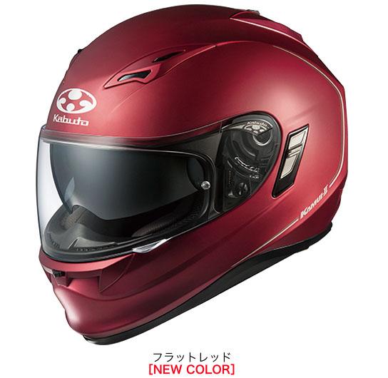 OGK(オージーケー) フルフェイスヘルメット KAMUI(カムイ)・2 (フラットレッド/M(57~58cm))