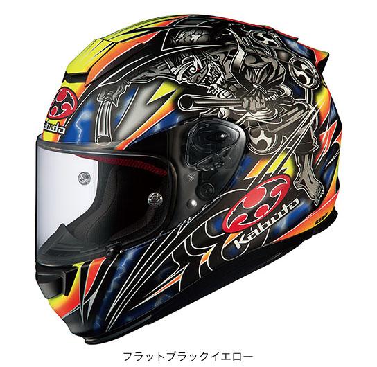 OGK(オージーケー) フルフェイスヘルメット RT-33 アキヨシ (フラットブラックイエロー/M(57~58cm))
