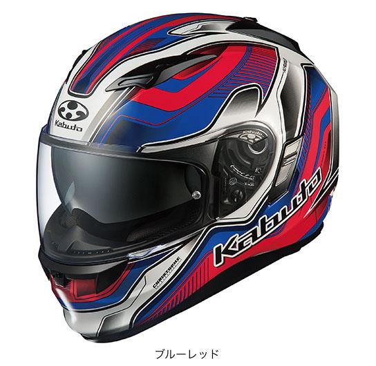 OGK(オージーケー) フルフェイスヘルメット KAMUI(カムイ)・2 ハマー (ブルーレッド/XS(53~54cm))