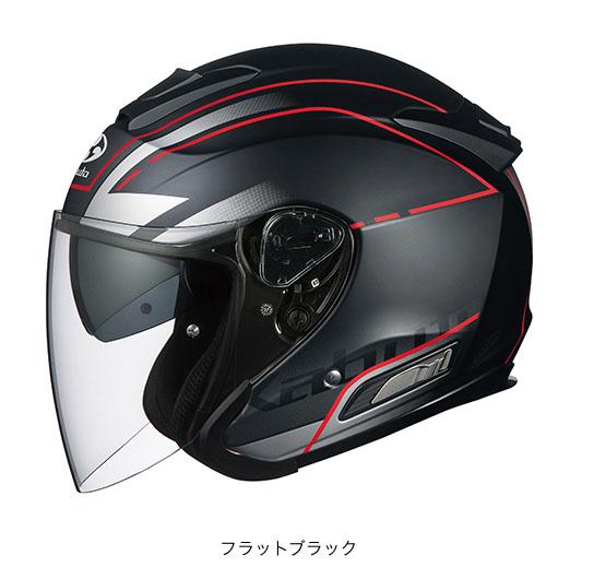 OGK(オージーケー) スポーツジェットヘルメット ASAGI(アサギ) ビーム (フラットブラック/S(55~56cm))