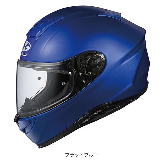 OGK(オージーケー) フルフェイスヘルメット エアロブレード・5 (フラットブルー/M(57~58cm))