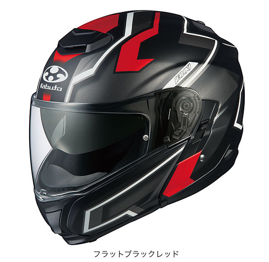 OGK(オージーケー) フルフェイスヘルメット IBUKI(イブキ) ダーク (フラットブラックレッド/M(57~58cm))
