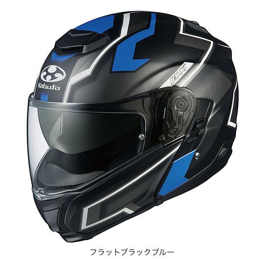 OGK(オージーケー) フルフェイスヘルメット IBUKI(イブキ) ダーク (フラットブラックブルー/L(59~60cm未満))