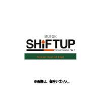 SHIFTUP(シフトアップ)ミニモトコンプHRバリュー(メッキ)コンバージョン付50EG/NSF[201000-JN]