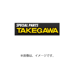 SP武川(タケガワ)パイプ COMP.(GROM/コーンオーバル)(00-00-1534)