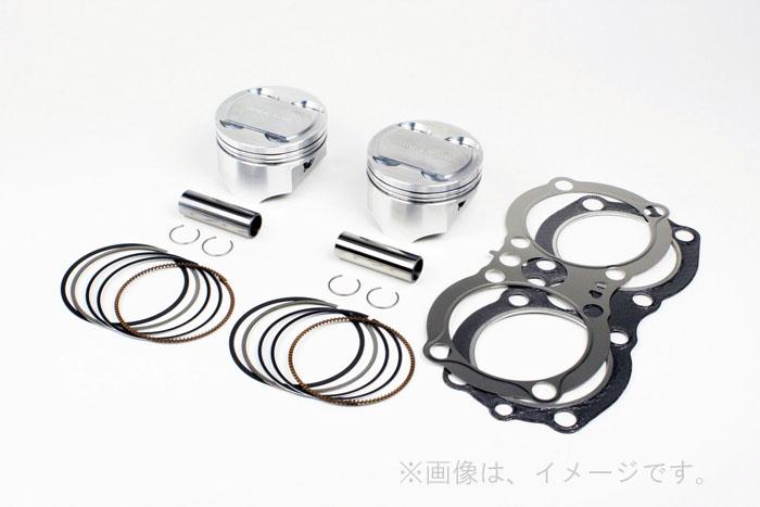 SP武川(タケガワ) ピストンキット 79mm(ボアアップ) (01-02-0167)