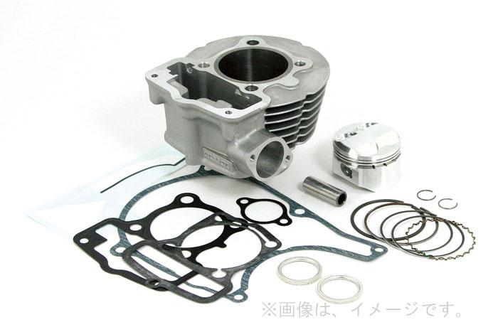 SP武川(タケガワ) Superヘッド ボアアップ シリンダーキット 55mm 94cc (01-04-0113)