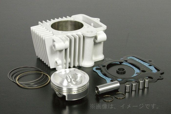 SP武川(タケガワ) Racing CYLINDER キット (Superヘッド+R/100cc) (01-04-0122)