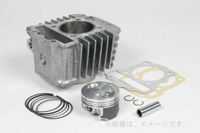 SP武川(タケガワ) ボア アップ キット (125cc/カム無) (01-05-0056)