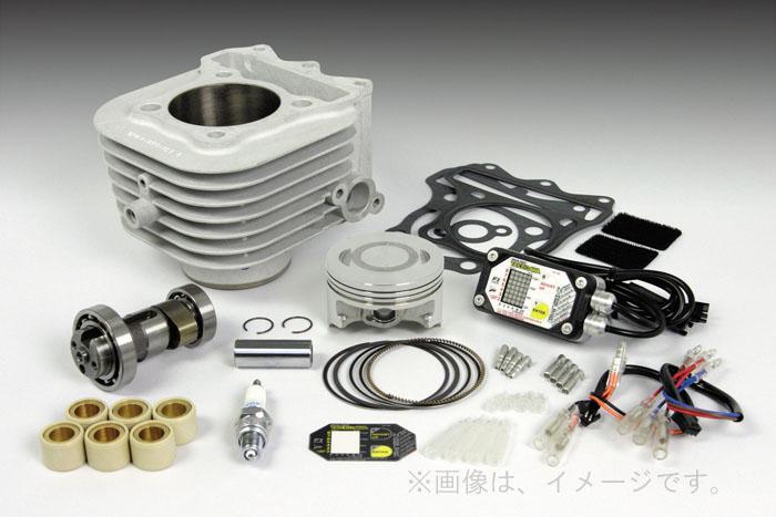 SP武川(タケガワ) S-Stage α ボアアップ キット (61mm/161cc) (01-05-0260)