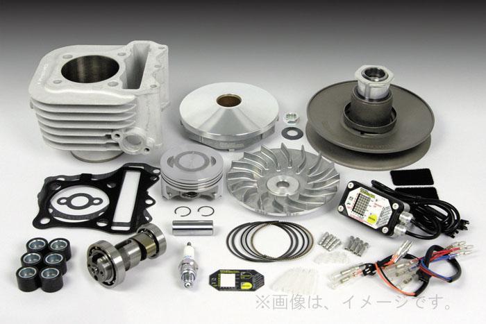 SP武川(タケガワ) Hyper S-Stage α ボアアップ キット (61mm/161cc) (01-05-0261)