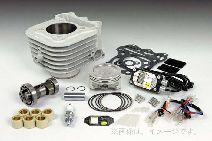 SP武川(タケガワ) S-Stage eco α ボアアップ キット (61mm/161cc) (01-05-0270)