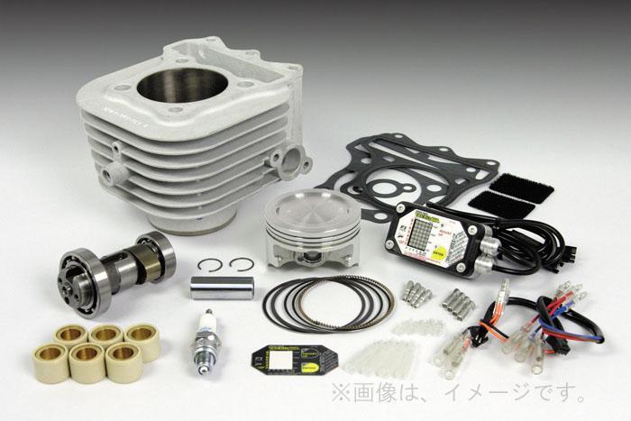 SP武川(タケガワ) S-Stage eco α ボアアップ キット (61mm/161cc) (01-05-0271)