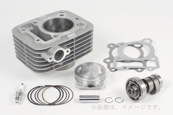 SP武川(タケガワ) S-Stage ボア アップ キット (170cc) (01-05-0403)