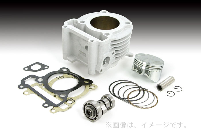SP武川(タケガワ) S-Stage キット(155.6cc/ハイコンプタイプ) (01-05-4469)