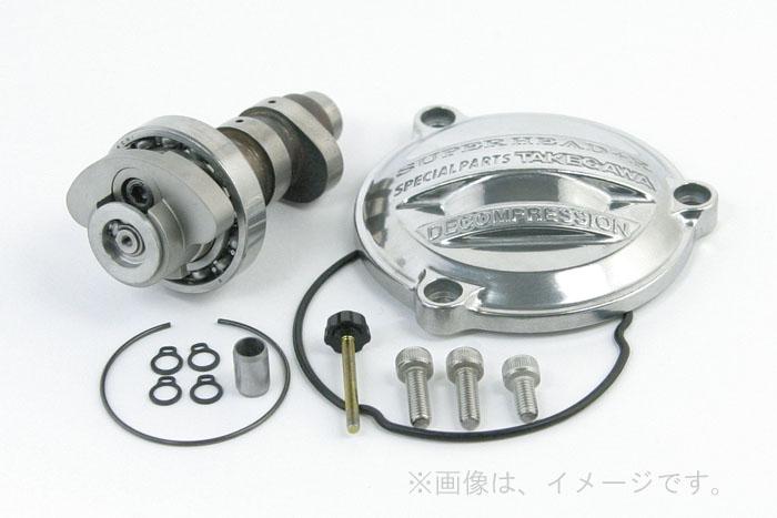 SP武川(タケガワ) カムシャフト (S30D/デコンプ/サイドカバー付) (01-08-0111)