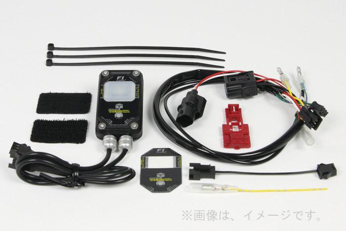 SP武川(タケガワ) FIコン2 (05-04-0007)