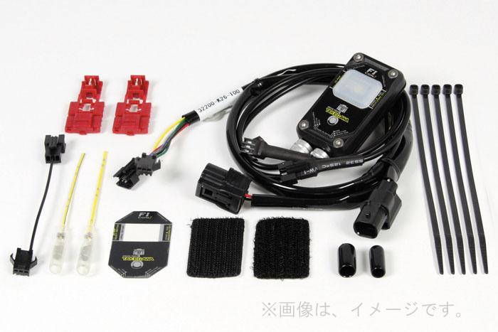 SP武川(タケガワ) FIコン2 (05-04-0016)
