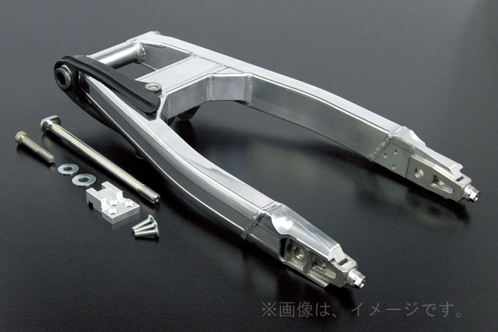 SP武川(タケガワ) アルミロングスイングアーム (ディスクブレーキ用) (06-03-0121)